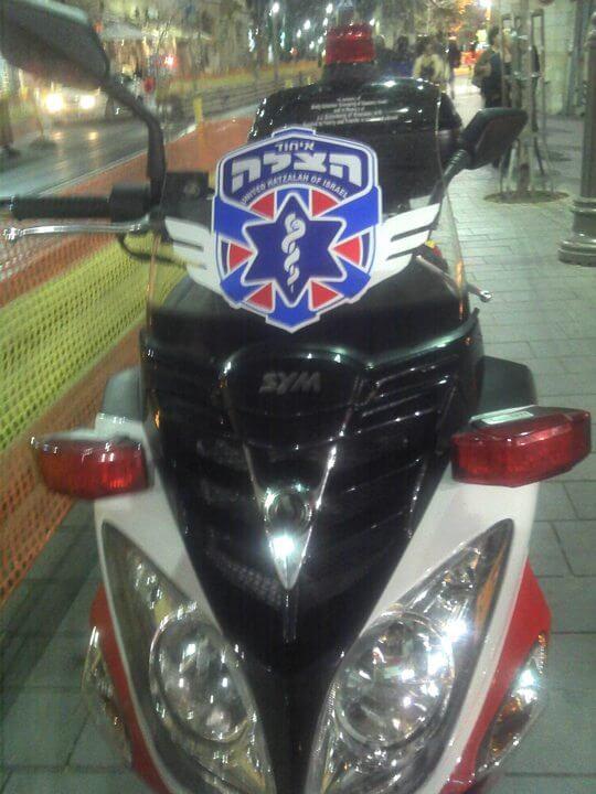אופנועי הצלה