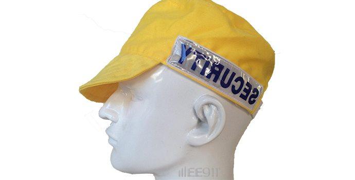 "כובע זיהוי ""בטחון"""