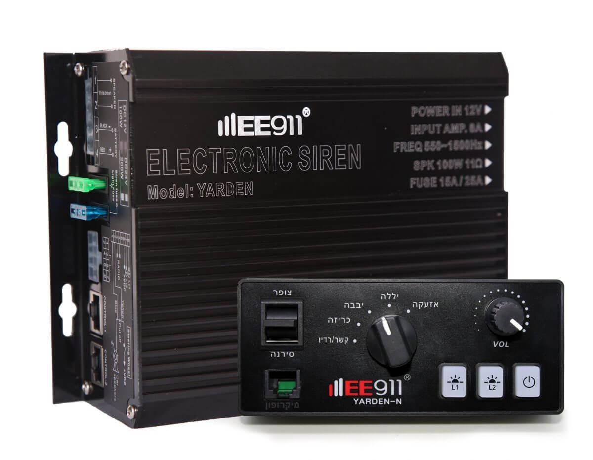 מערכת כריזה מפוצלת 200W פאנל פיקוד 12V