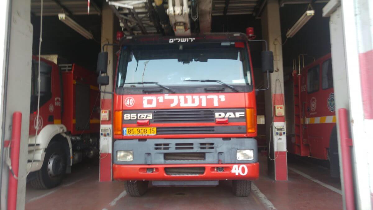 כיבוי והצלה ירושלים