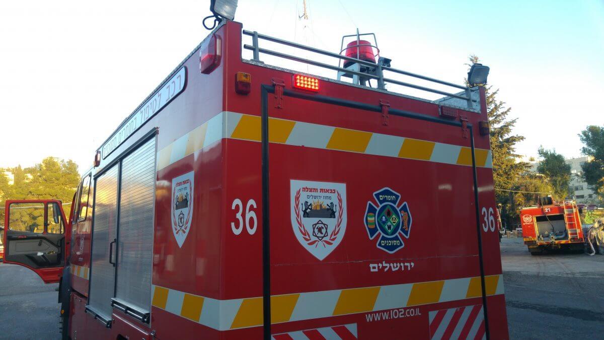 רכב לטיפול בחומרים מסוכנים ירושלים