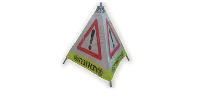 אוהל מחסום דרכים מתקפל
